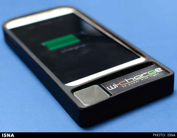 شارژ تلفنهمراه با لیزر مادونقرمز