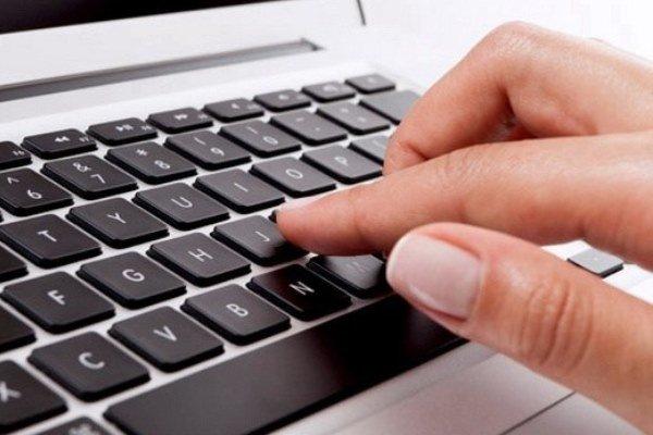 امکان تست سرعت اینترنت مخابرات ممکن شد