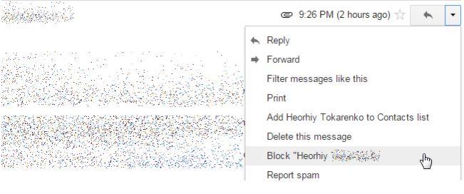 چگونه در جیمیل یک آدرس ایمیل را بلاک کنیم