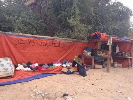 دیوار مهربانی در نجف اشرف (+عکس)