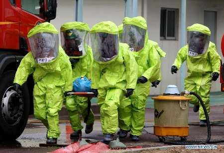 اولین اورژانس شیمیایی کشور افتتاح شد