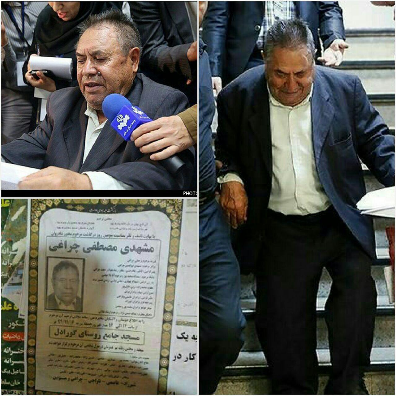 داوطلب مشهور ریاستجمهوری ایران درگذشت
