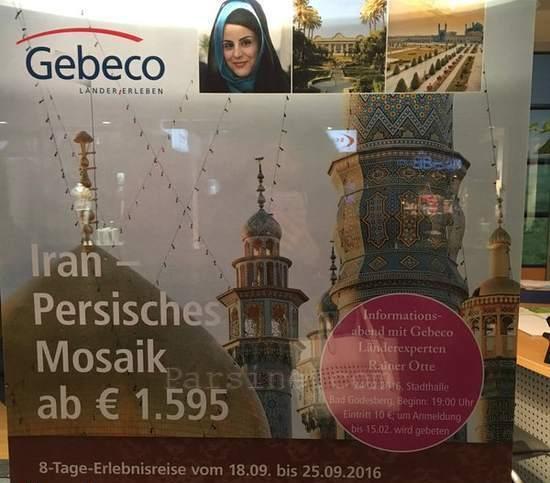 تبلیغ سفر هیجان انگیز به ایران در آلمان (+ عکس)