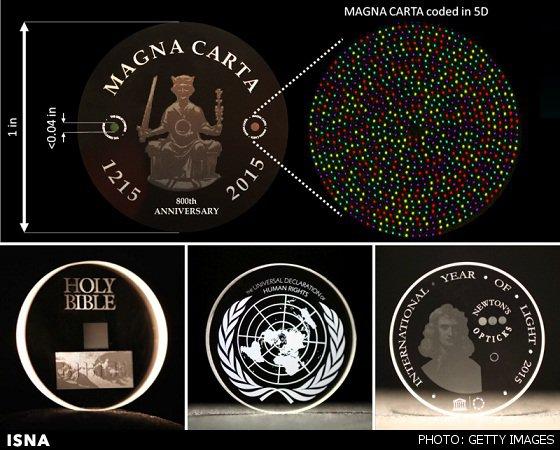 دیسک شیشهای برای ذخیره داده تا 13.8 میلیارد سال