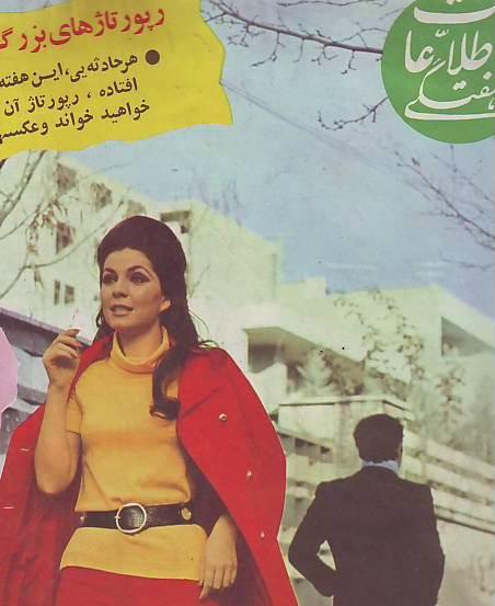 بازیگر زن قبل از انقلاب درگذشت