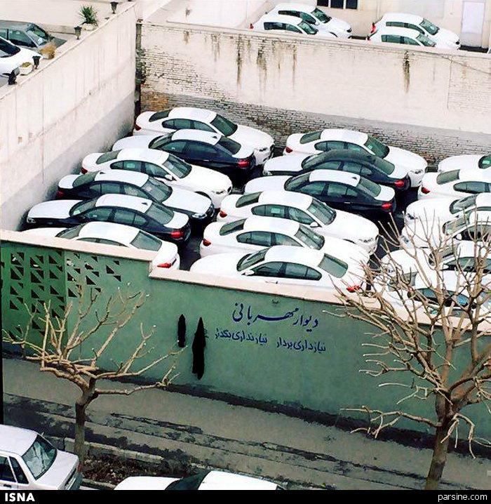 دیوار مهربانی تامل برانگیز در تهران(عکس)