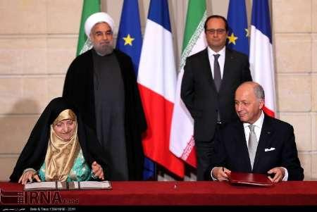 همکاری ایران و فرانسه در زمینه محیط زیست