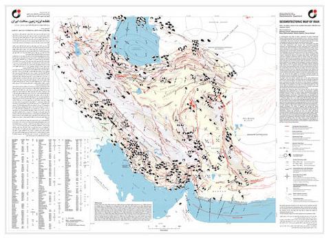 نقشه لرزه زمینساخت ایران تهیه شد
