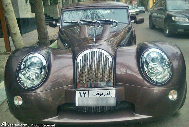 خودروی لوکس انگلیسی در تهران (+عکس)