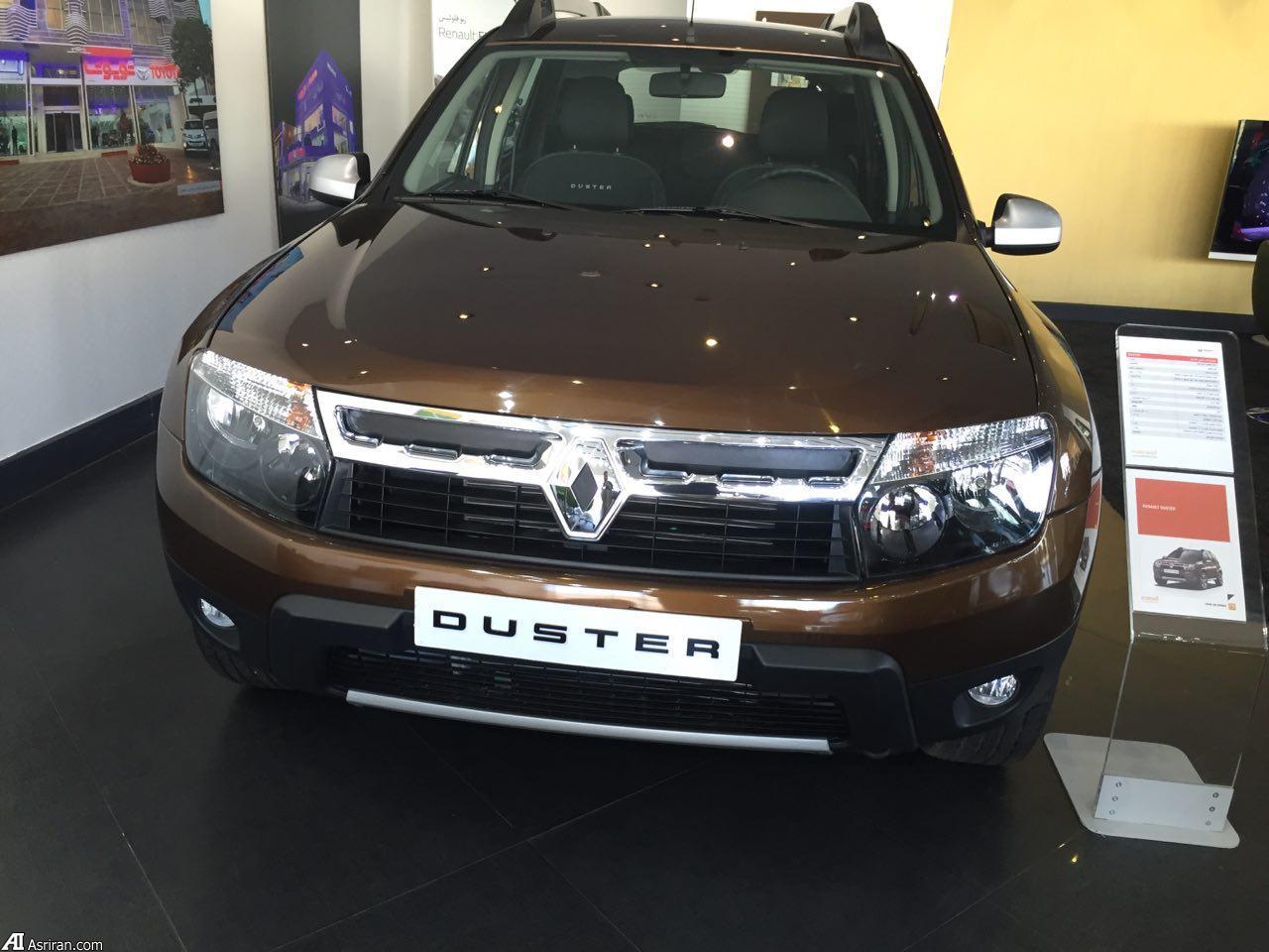 محصولات نگین خودرو قیمت رنو داستر فروش رنو داستر فروش اقساطی خودرو خودرو قسطی Renault Duster