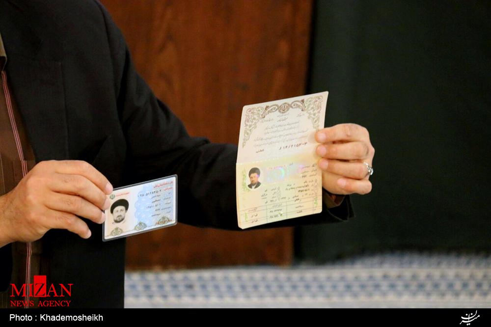 کارت ملی و شناسنامه سید حسن خمینی(عکس)