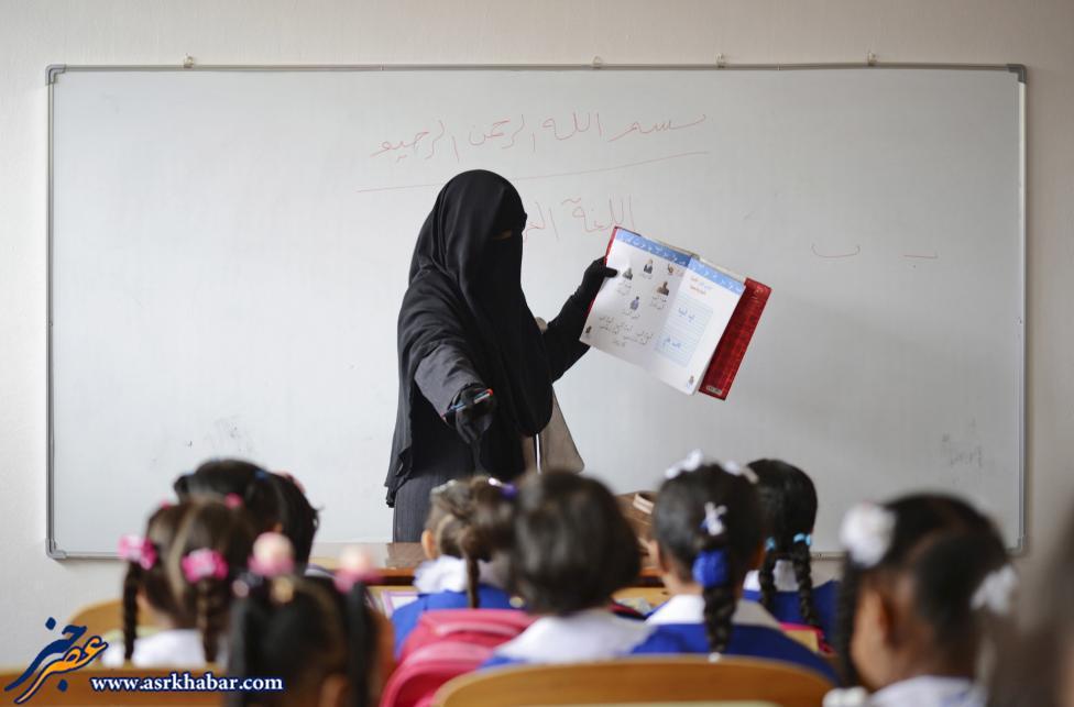 متفاوت ترین معلم زن جهان (عکس)