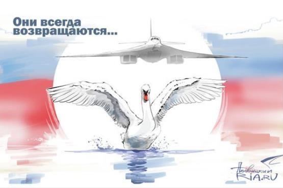 هیولاهای بمب افکن روسیه+عکس