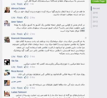 خشم کاربران ایرانی از اظهارات سخنگوی فارسی زبان وزارت خارجه آمریکا