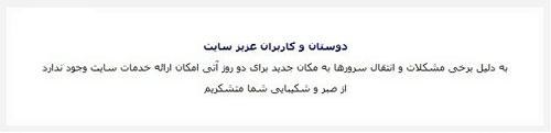 http://cdn.asriran.com/files/fa/news/1394/2/20/459263_279.jpg