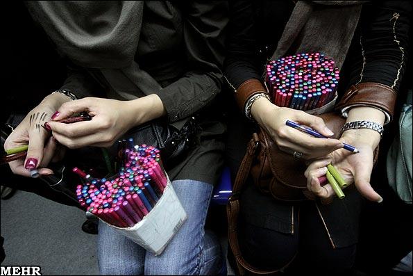 اقتصاد آزاد واقعی در واگن های مترو تهران