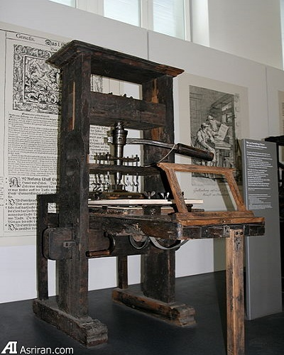 اختراعاتی که جهان را تغییر دادند