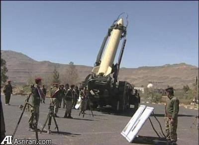 شلیک اولین موشک اسکاد از یمن به عربستان/ سرنگونی اسکاد یمن با پاتریوت سعودی / تقابل موشک های روسی و آمریکایی