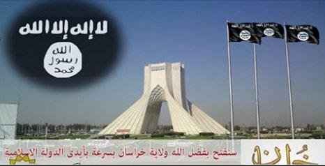 رویای داعش برای تصرف ایران (+عکس)