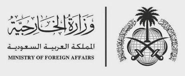 احضار سفیر ایران به وزارت خارجه عربستان