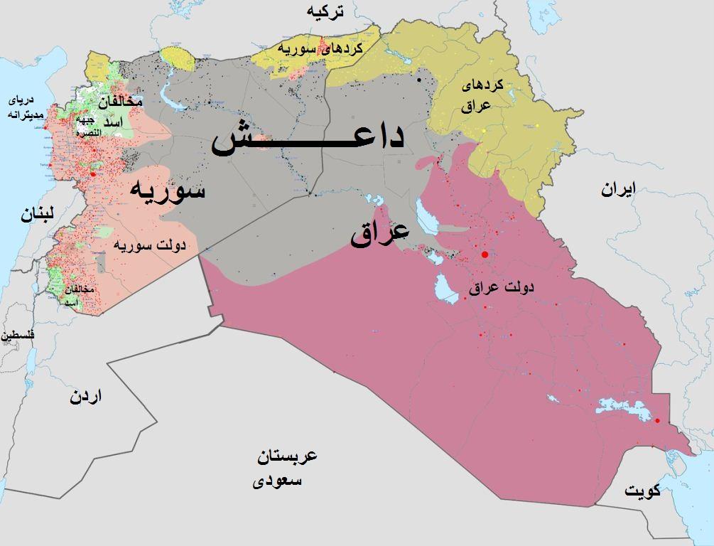 قدرت نظامی داعش عکس داعش جنایات داعش اخبار داعش