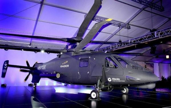 سریعترین بالگرد نظامی جهان ساخته شد