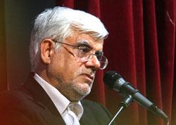 عارف: مدافع عملکرد دولت روحانی هستم