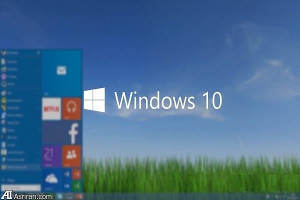ویندوز 10؛ برگ برنده مایکروسافت برای بازگشتی باشکوه