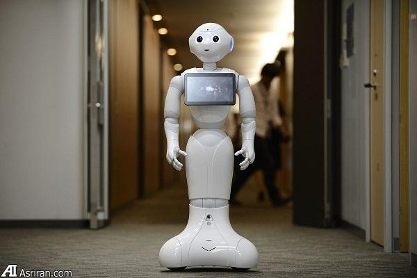 پپر؛ نخستین ربات احساساتی جهان!