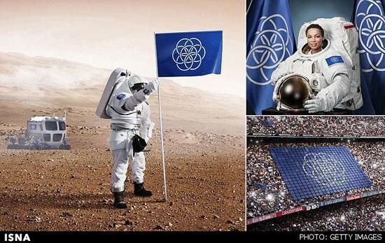 پرچم بینالمللی سیاره زمین (+عکس)