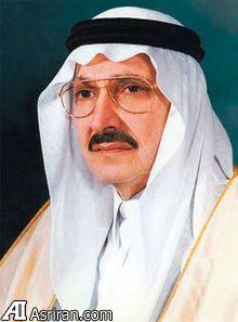 ثروتمند ترین مرد عرب دارایی خود را وقف کرد