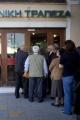 گلریزان یک انگلیسی برای پرداخت بدهی یونان: جمع آوری 1.3 میلیون یورو در 5 روز
