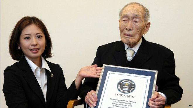 پیرترین مردم جهان مرد (عکس)