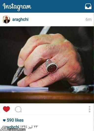 عراقچی در اینستاگرامش عکسی از امضای رهبری منتشر کرد