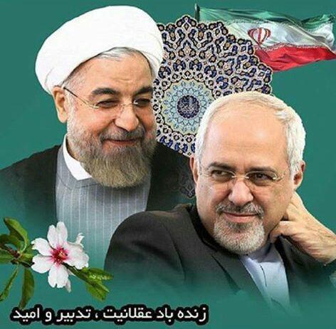 پیشنهاد عصر ایران به روحانی: اعطای نشان به ظریف و اعضای اصلی تیمش