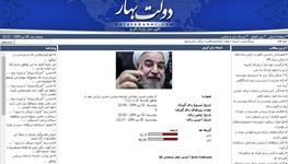 در سایت احمدینژاد کاربران به روحانی رای دادند
