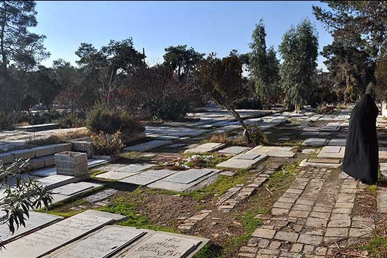 گرانترین قبرهای تهران کجا هستند؟