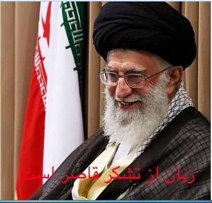واکنش اینستاگرامی عراقچی به سخنان رهبری (عکس)