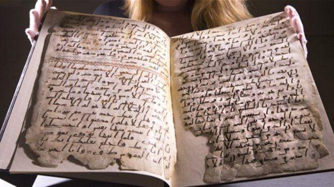 کشف قرآنی که قدمت آن به زمان پیغمبر اسلام میرسد