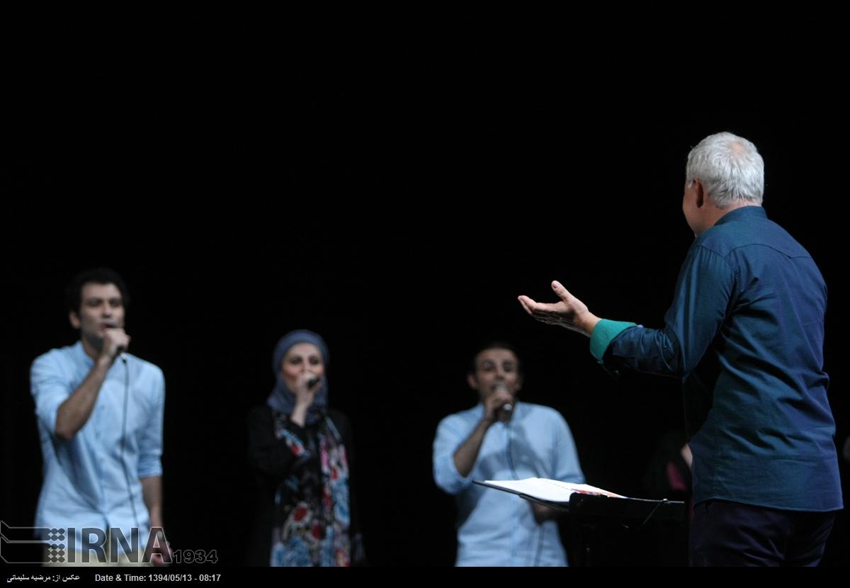 گروه تلگرام تهران