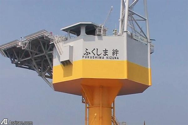 نصب بزرگترین توربین بادی شناور جهان در ژاپن