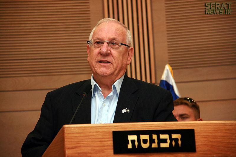 رئیس جمهور اسرائیل: توافق هسته ای ایران، نتانیاهو را منزوی می کند