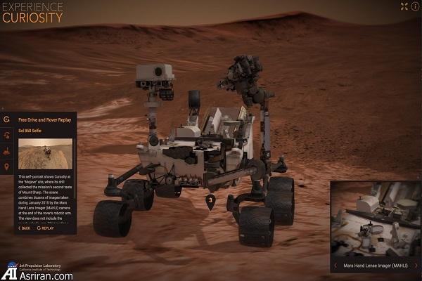 با دو اپلیکیشن جدید ناسا به مریخ سفر کنید