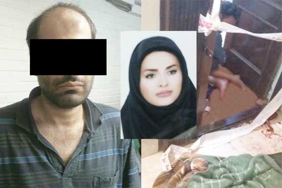 حوادث خواستگاری حوادث تهران اخبار قتل اخبار جنایی اخبار تهران