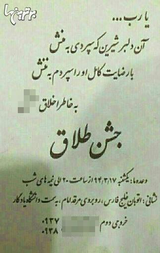دانلود تلگرام فارسی زبان