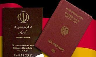 حذف طرح 2 تابعیتی ها از دستور کار مجلس