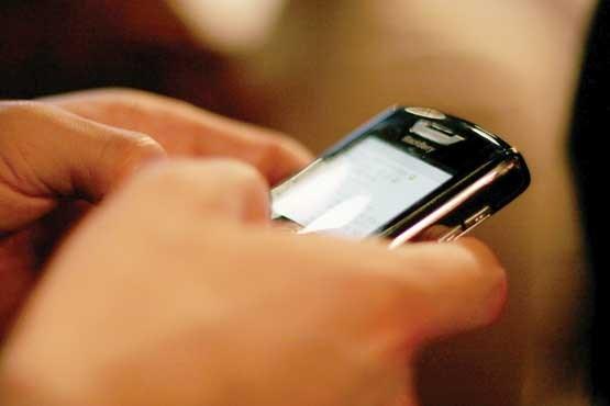 دزدان را به گوشی تلفن خود دعوت نکنید