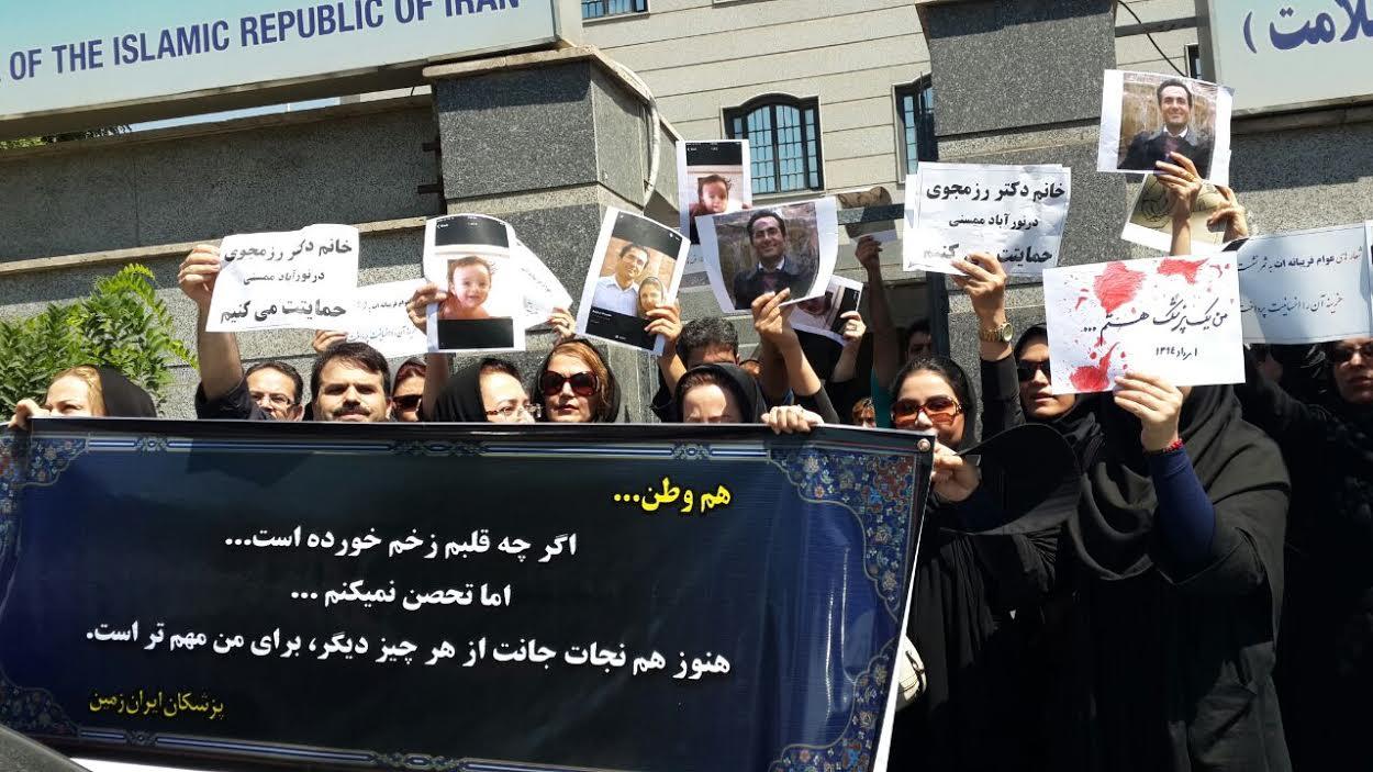 توضیحات رییس دانشگاه علوم پزشکی شیراز درباره حادثه بیمارستان ممسنی فارس