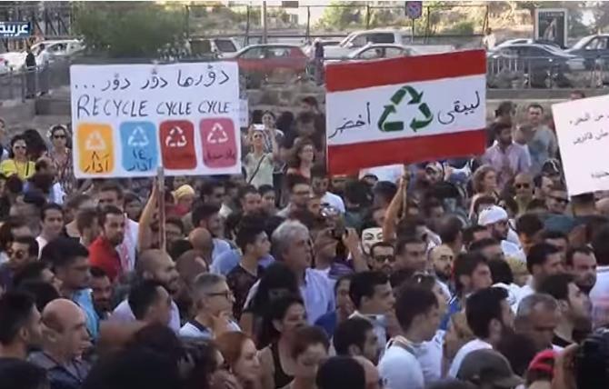 نصب چادر در خیابان های بیروت، به نشانه ادامه اعتراضات « بحران زباله»