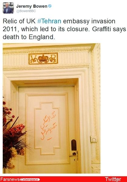 عکس خبرنگار بی بی سی از داخل سفارت انگلیس